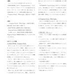 miura_1
