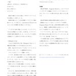 miura_3