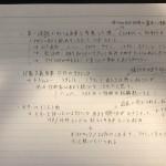 timeline_20180606_162743