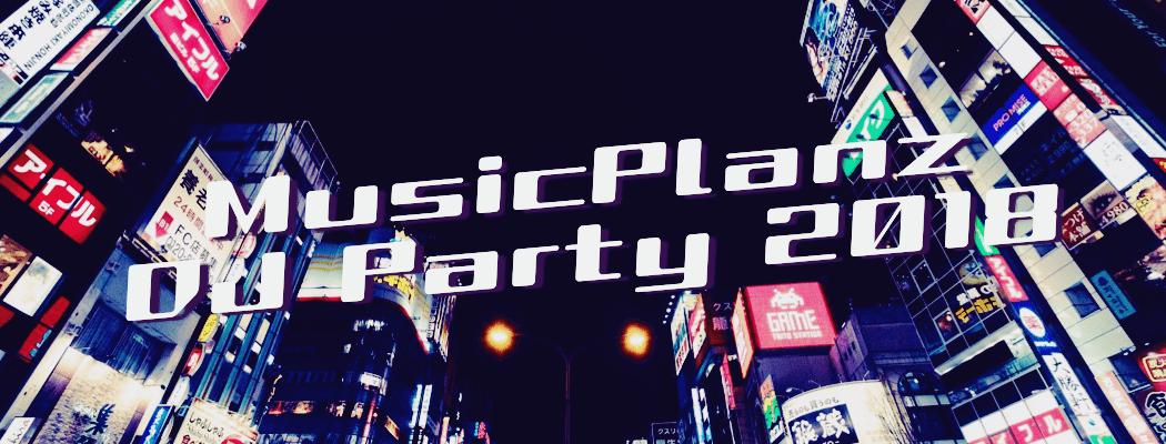 DJ_Top-4