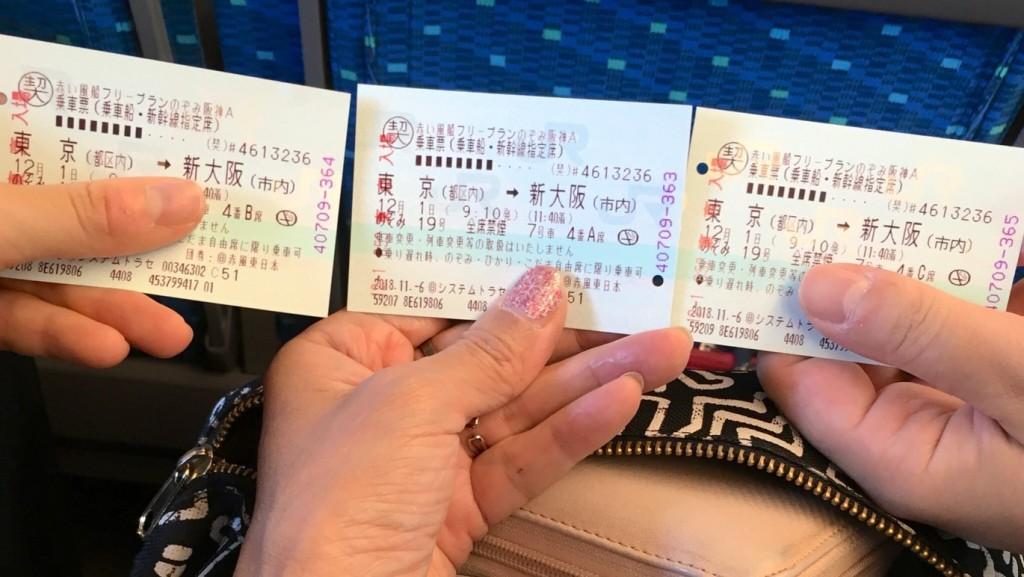 【参戦レポート】大阪音けっと(2018.12.2)